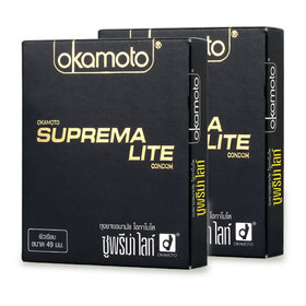 Okamoto Suprema Lite Condom 49mm (2pcsx2boxes)(สินค้านี้ไม่ร่วมรายการซื้อ 2 ชิ้นฟรีค่าจัดส่ง)