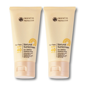 แพ็คคู่ Oriental Princess Natural Sunscreen UV Tinted Perfection SPF40/PA+++ (50gx2)
