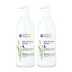 แพ็คคู่ Oriental Princess Milky Whitening Booster Intensive Whitening & Repairing Bedtime Body Lotion (250ml x 2)