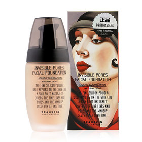 Beauskin Pure Natural Invisible Pores Facial Foundation 45ml #23 Natural Beige