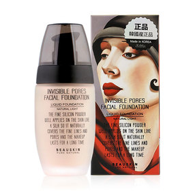 Beauskin Pure Natural Invisible Pores Facial Foundation 45ml #21 Nude Beige