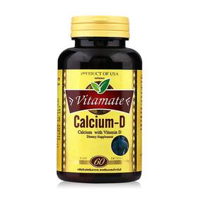 Vitamate Calcium-D (60 Softgels)