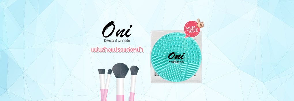 Oni Brush Cleansing Pad #Green