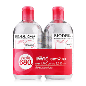 แพ็คคู่ Bioderma Sensibio H2O Make-up Removing Micelle Solution (500mlx2)
