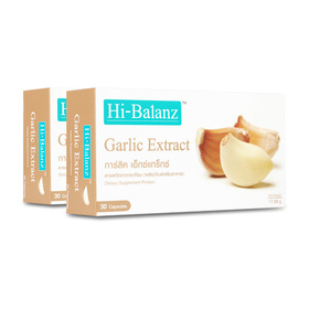 ซื้อ 1 แถม 1 Hi-Balanz Garlic Extract (30Tabletsx2pcs)