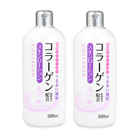 เเพ็คคู่ Kumano Skin Lotion Collagen (500ml x 2)