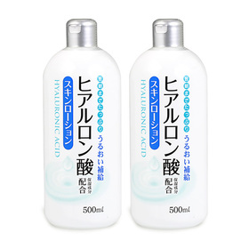 เเพ็คคู่ Kumano Skin Lotion Hyaluronic Acid (500ml x 2)