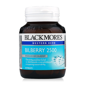 Blackmore Bilberry 2500 (60 Tablets)