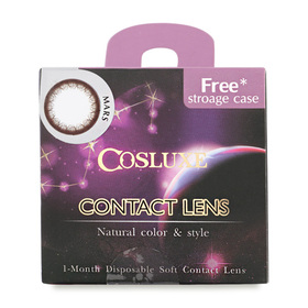 Cosluxe Contact Lens 1 Month -1.0 #Mars (Brown Gray)