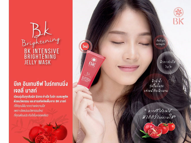BK Intensive Brightening Jelly Mask 35g_1