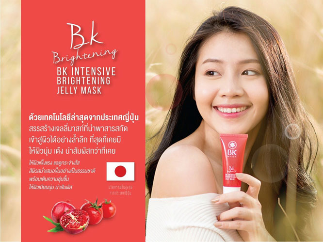 BK Intensive Brightening Jelly Mask 35g_2