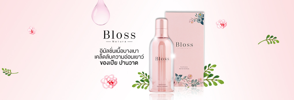 Bloss Facial Emulsion 100ml