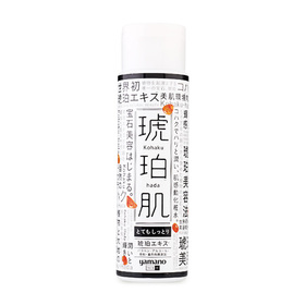 Kohaku Hada Lotion Very Moisture 220ml