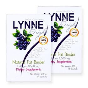ซื้อ 1 แถม 1 LYNNE Bright Natural Fat Binder Collagen 8,500 mg. (14 Sachetsx2)