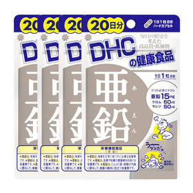 DHC-Supplement Zinc 20 Days (20 Days x 4)