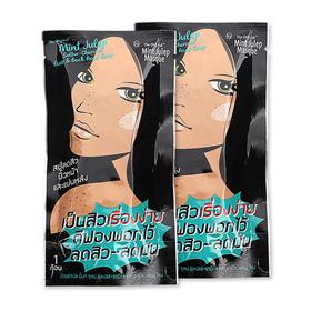แพ็คคู่ Queen Helene The Original Mint Julep Sulfur Charcoal Soap (15gx2pcs)