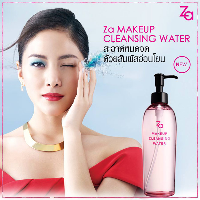 Za Makeup Cleansing Water 300ml (40728)_1