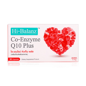 Hi-Balanz Co-Enzyme Q10 Plus 30 Capsules