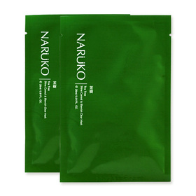แพ็คคู่ Naruko Tea Tree Shine Control & Blemish Clear Mask (2pcs)