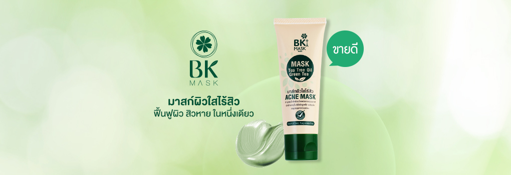 BK Mask Acne Mask Tea Tree Oil Green Tea 35g