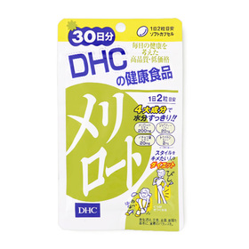 DHC-Supplement Meriroto 30 Days