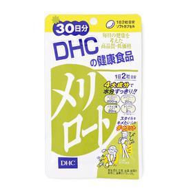 DHC-Supplement Meriroto 30 Days