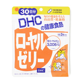 DHC-Supplement Royal Jelly 30 Days