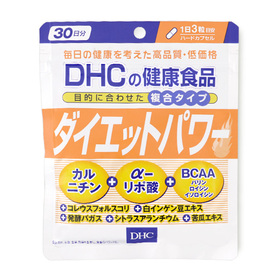 DHC-Supplement Diet Power 30 Days