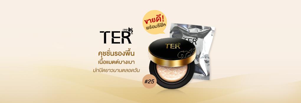 TER UV Matte Cushion Oil Control SPF 50 PA+++(15gx2Items) #25 HoneyTone