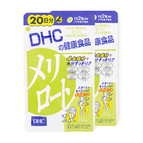 แพ็คคู่ DHC-Supplement Meriroto 20 Days (20 Days x 2)