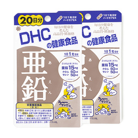 แพ็คคู่ DHC-Supplement Zinc 20 Days (20 Days x 2)