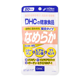 DHC-Supplement Nameraka 20 Days