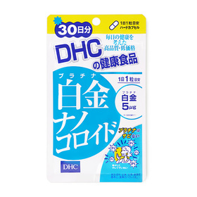 DHC-Supplement Platinum Nano 30 Days