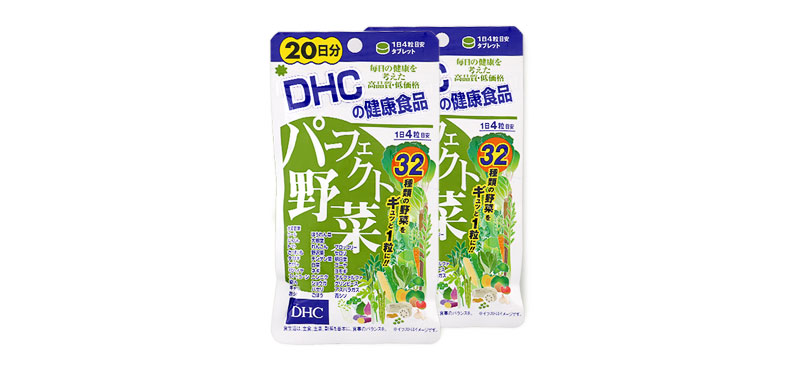 แพ็คคู่ DHC-Supplement Mixed Vegetable 20 Days