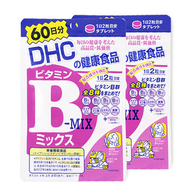 แพ็คคู่ DHC-Supplement Vitamin B-mix 60 Days (60Days x 2)