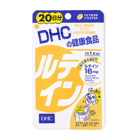 DHC-Supplement Lutein 20 Days
