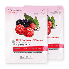 แพ็คคู่ ReinPlatz Blackraspberry Essence Mask (2pcs)