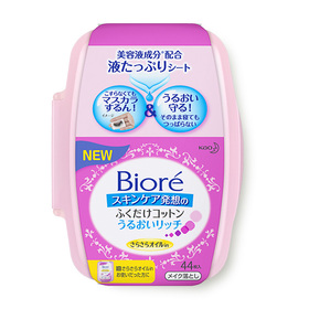 Biore Perfect Cleansing Cotton Makeup Remover 44Sheet