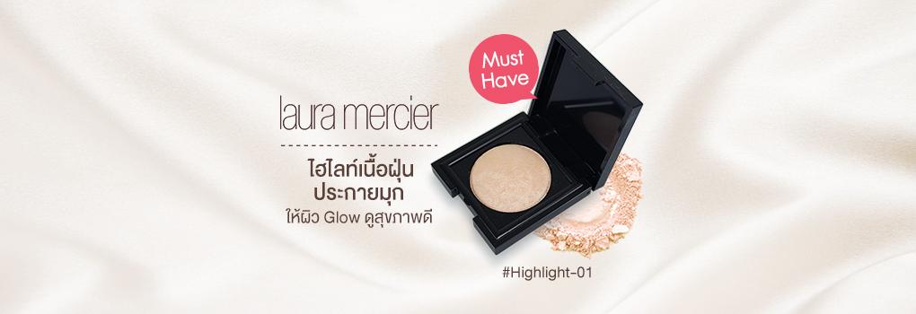 Laura Mercier Matte Radiance Baked Powder #Highlight-01