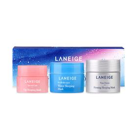 Laneige Sleeping Mask Trial Kit (3 Items)
