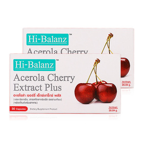 ซื้อ 1 แถม 1 Hi-Balanz Acerola Cherry Extract Plus (30Tabletsx2pcs)