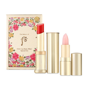 The History Of Whoo Gongjinhyang Mi Glow Lip Balm Special Set