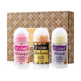 Khumnoi Special Gift Set 3 Items (Seephung Nautong 3ml + Seephung Chompunud 3ml + Seephung Kati  3ml)