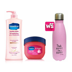 Vaseline Set 3 Items (Vaseline Healthy UV 400ml + Vaseline Lip Therapy 7g #Rosy + Free Pink Thumbler)