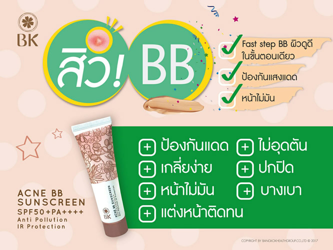 BK Acne BB Sunscreen SPF50+/PA++++ 30g_2