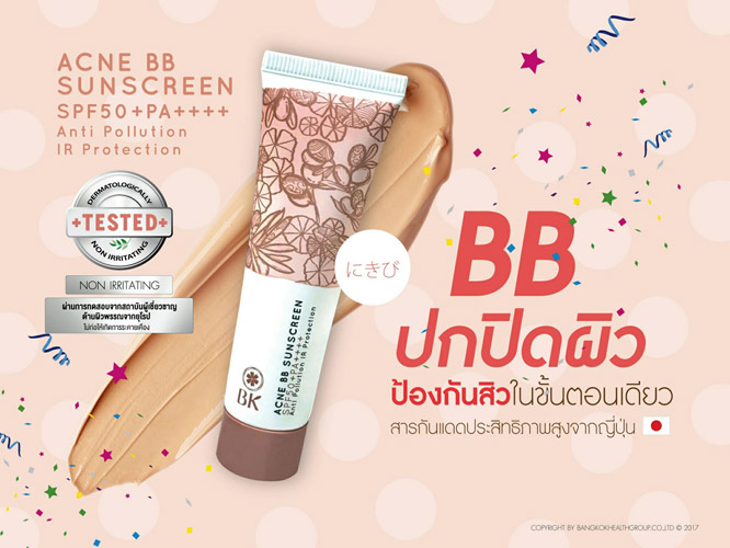 BK Acne BB Sunscreen SPF50+/PA++++ 30g_1