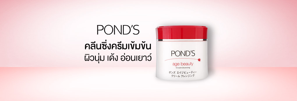 Pond's Age Beauty Cream Cleansing 270g