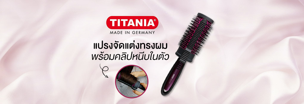 Titania Styling Brush 5.6 cm