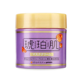Kohaku Hada Mask Cream 50ml