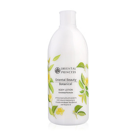 Oriental Princess Oriental Beauty Botanical Body Lotion 400ml